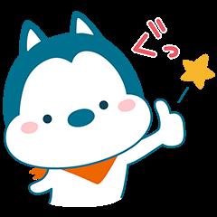 【限定無料スタンプ】バスキー ゆるぷにver. スタンプ(2017年09月25日まで)