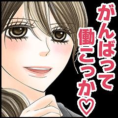 【隠し無料スタンプ】小学館×LINEマンガ コラボスタンプ(2017年09月30日まで)