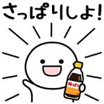 【無料スタンプ速報:隠し無料スタンプ】まるいの×味ぽん スタンプ(2017年11月27日まで)