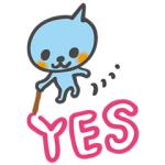 【無料スタンプ速報:隠し無料スタンプ】秋の限定Qooスタンプ2017年第3弾! スタンプ(2017年11月23日まで)