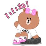 【無料スタンプ速報】おしゃれ大好き!CHOCOの日常 スタンプ(2017年10月12日まで)