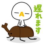 【半額セール】動く♪ざっくぅ第2弾 スタンプ(2017年09月19日AM10:59まで)