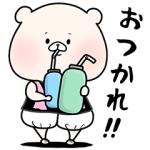 【無料スタンプ速報】ともだちはくま(バスケだいすき編) スタンプ(2017年10月16日まで)