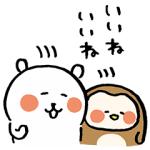 【無料スタンプ速報】自分ツッコミくま×フク子さん スタンプ(2017年10月23日まで)