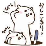 【無料スタンプ速報】ゆるカワおこじょ☆第2弾 スタンプ(2017年10月23日まで)