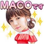 【無料スタンプ速報:隠し無料スタンプ】MACO 購入者限定スタンプ特典 スタンプ(2017年12月25日まで)