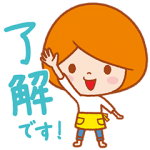 【無料スタンプ速報】忙しいママ★さくさく返事 スタンプ(2017年10月02日まで)