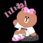 【限定無料スタンプ】おしゃれ大好き!CHOCOの日常 スタンプを実際にゲットして、トークで遊んでみた。