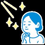 【隠し無料スタンプ】ハダ子とハダ坊 あと虫も スタンプを実際にゲットして、トークで遊んでみた。