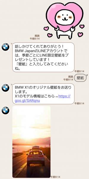 【隠し無料スタンプ】ミスター BMW スタンプを実際にゲットして、トークで遊んでみた。 (4)
