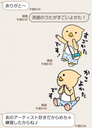 【人気スタンプ特集】東京トガリ スタンプを実際にゲットして、トークで遊んでみた。 (4)