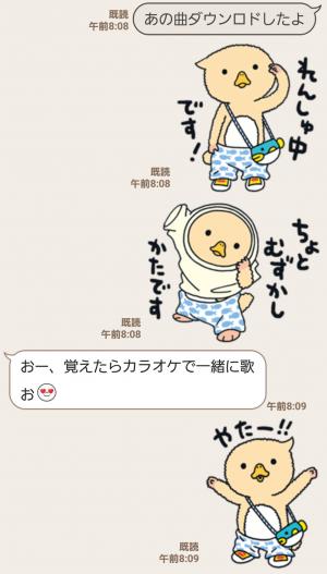 【人気スタンプ特集】東京トガリ スタンプを実際にゲットして、トークで遊んでみた。 (5)