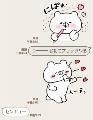 【隠し無料スタンプ】会話にクマを添えましょう×ポッキー  スタンプを実際にゲットして、トークで遊んでみた。 (5)