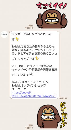【限定無料スタンプ】【使える】うさぎ帝国×&Habitコラボ スタンプを実際にゲットして、トークで遊んでみた。 (5)