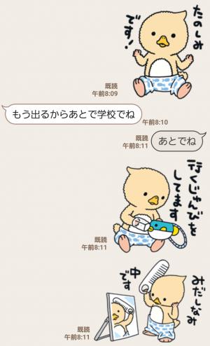 【人気スタンプ特集】東京トガリ スタンプを実際にゲットして、トークで遊んでみた。 (6)