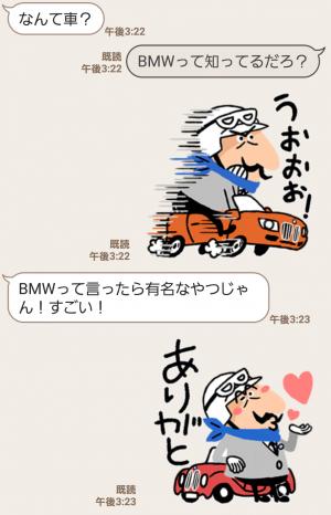【隠し無料スタンプ】ミスター BMW スタンプを実際にゲットして、トークで遊んでみた。 (8)