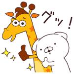 【無料スタンプ速報】いぬまっしぐらxジェフリー 16種類 スタンプ(2017年11月06日まで)