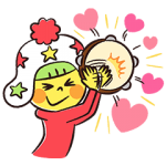【無料スタンプ速報:隠し無料スタンプ】3代目ベビースター ホシオくん スタンプ(2018年01月21日まで)