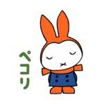 【日替半額セール】ミッフィー 動く!冬スタンプ(2017年10月24日AM10:59まで)