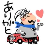 【無料スタンプ速報:隠し無料スタンプ】ミスター BMW スタンプ(2018年04月09日まで)