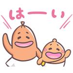 【無料スタンプ速報】ソップリンのたっぷりっ♪使えるスタンプ(2017年11月27日まで)