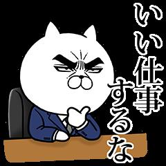 【限定無料スタンプ】目ヂカラ☆にゃんこx洋服の青山コラボ! スタンプを実際にゲットして、トークで遊んでみた。