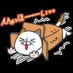 【隠し無料スタンプ】ヨシ子の猫あるある!早く送りたいVer. スタンプを実際にゲットして、トークで遊んでみた。