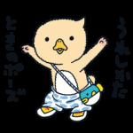 【人気スタンプ特集】東京トガリ スタンプを実際にゲットして、トークで遊んでみた。