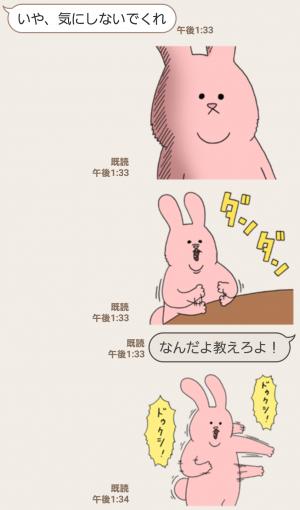 【人気スタンプ特集】スキウサギスタンプを実際にゲットして、トークで遊んでみた。 (4)