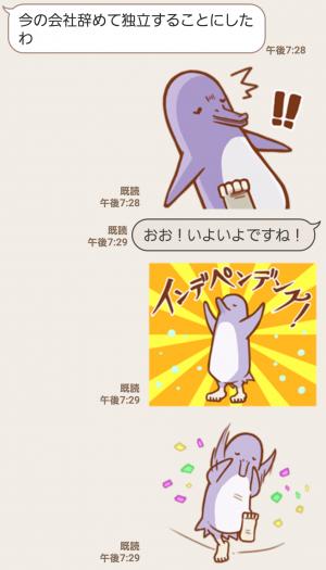 【人気スタンプ特集】マスコットキャラクターズ「ペンギン」 スタンプを実際にゲットして、トークで遊んでみた。 (3)
