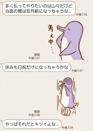 【人気スタンプ特集】マスコットキャラクターズ「ペンギン」 スタンプを実際にゲットして、トークで遊んでみた。 (6)