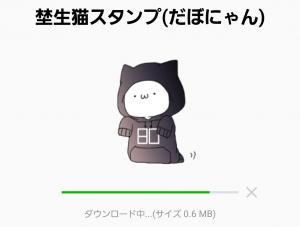 【人気スタンプ特集】埜生猫スタンプ(だぼにゃん) スタンプを実際にゲットして、トークで遊んでみた。 (2)