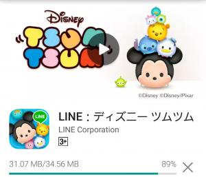 【隠し無料スタンプ】LINE:ディズニー ツムツム スタンプを実際にゲットして、トークで遊んでみた。 (2)
