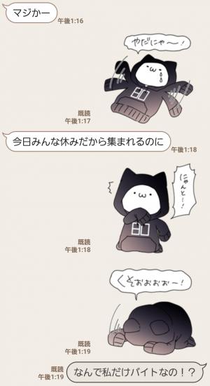 【人気スタンプ特集】埜生猫スタンプ(だぼにゃん) スタンプを実際にゲットして、トークで遊んでみた。 (4)