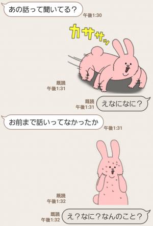 【人気スタンプ特集】スキウサギスタンプを実際にゲットして、トークで遊んでみた。 (3)
