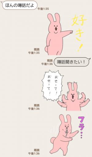 【人気スタンプ特集】スキウサギスタンプを実際にゲットして、トークで遊んでみた。 (5)