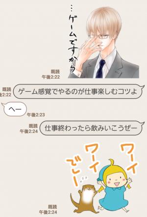 【無料スタンプ速報:隠し無料スタンプ】白泉社×LINEマンガ コラボスタンプ (15)