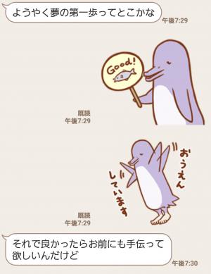 【人気スタンプ特集】マスコットキャラクターズ「ペンギン」 スタンプを実際にゲットして、トークで遊んでみた。 (4)