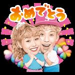 【隠し無料スタンプ】LINE POPショコラ x りゅうぺこ スタンプを実際にゲットして、トークで遊んでみた。