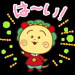 【人気スタンプ特集】コジコジ ナンセンス!スタンプを実際にゲットして、トークで遊んでみた。