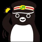【限定無料スタンプ】Suicaのペンギン スタンプを実際にゲットして、トークで遊んでみた。