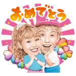 【無料スタンプ速報:隠し無料スタンプ】LINE POPショコラ x りゅうぺこ スタンプ(2017年11月23日まで)