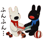 【日替半額セール】うごく!リサとガスパール スタンプ(2017年11月06日分)