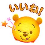【無料スタンプ速報】LINE:ディズニー ツムツム スタンプ(2017年11月25日まで)