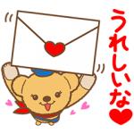 【無料スタンプ速報】ぽすくま スタンプ(2017年12月04日まで)
