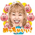 【無料スタンプ速報:隠し無料スタンプ】LINE POP2  x りゅうぺこ スタンプ(2017年11月25日まで)