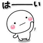 【無料スタンプ速報】大切な毎日に使える☆初コラボ!16種類 スタンプ(2017年12月18日まで)