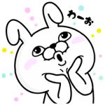 【無料スタンプ速報】うさぎ100% × ルトロン スタンプ(2017年12月18日まで)