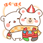 【無料スタンプ速報】★ゲスくまとクマホン★ スタンプ(2017年12月25日まで)