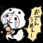 【人気スタンプ特集】パンダinぱんだ (うご7 ~冬~) スタンプを実際にゲットして、トークで遊んでみた。